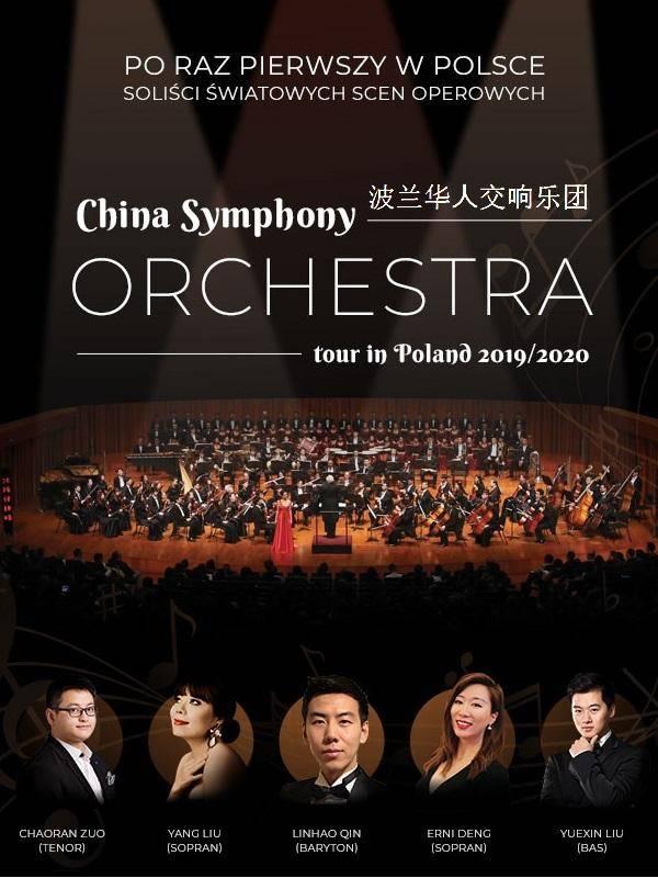 China Symphony Orchestra tour in Poland 2019/2020 w Filharmonii w Szczecinie