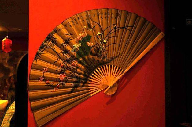 Restauracja Chińska Złoty Smok Zamość W Zamościu