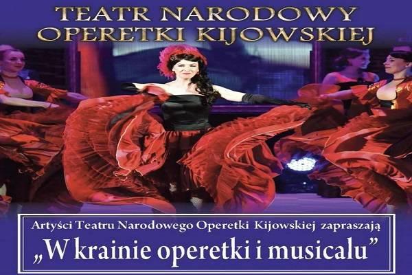 Wielka Gala Operetkowo-Musicalowa w Nowym Targu
