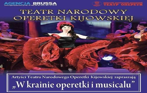 Teatr Narodowy Operetki Kijowskiej w Zamościu