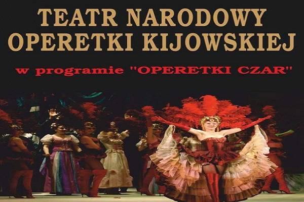 Teatr Narodowy Operetki Kijowskiej w Kaliszu