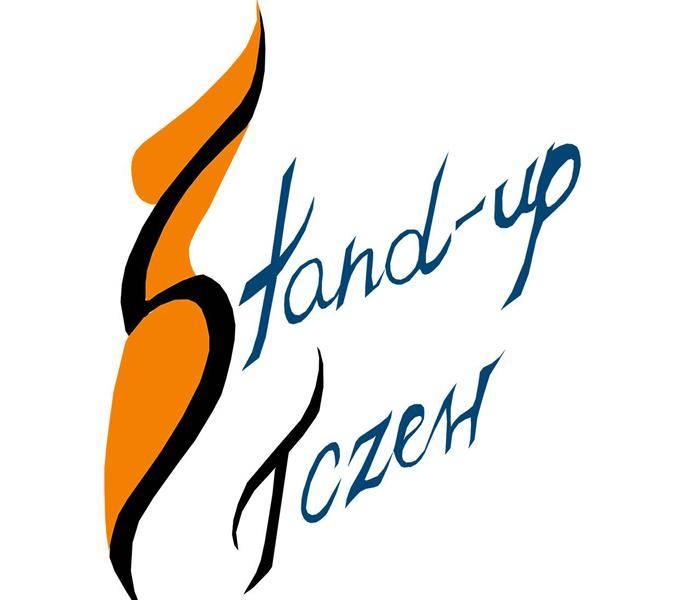 Stand-up Tczew przedstawia: Paweł Chałupka i Rafał Banaś