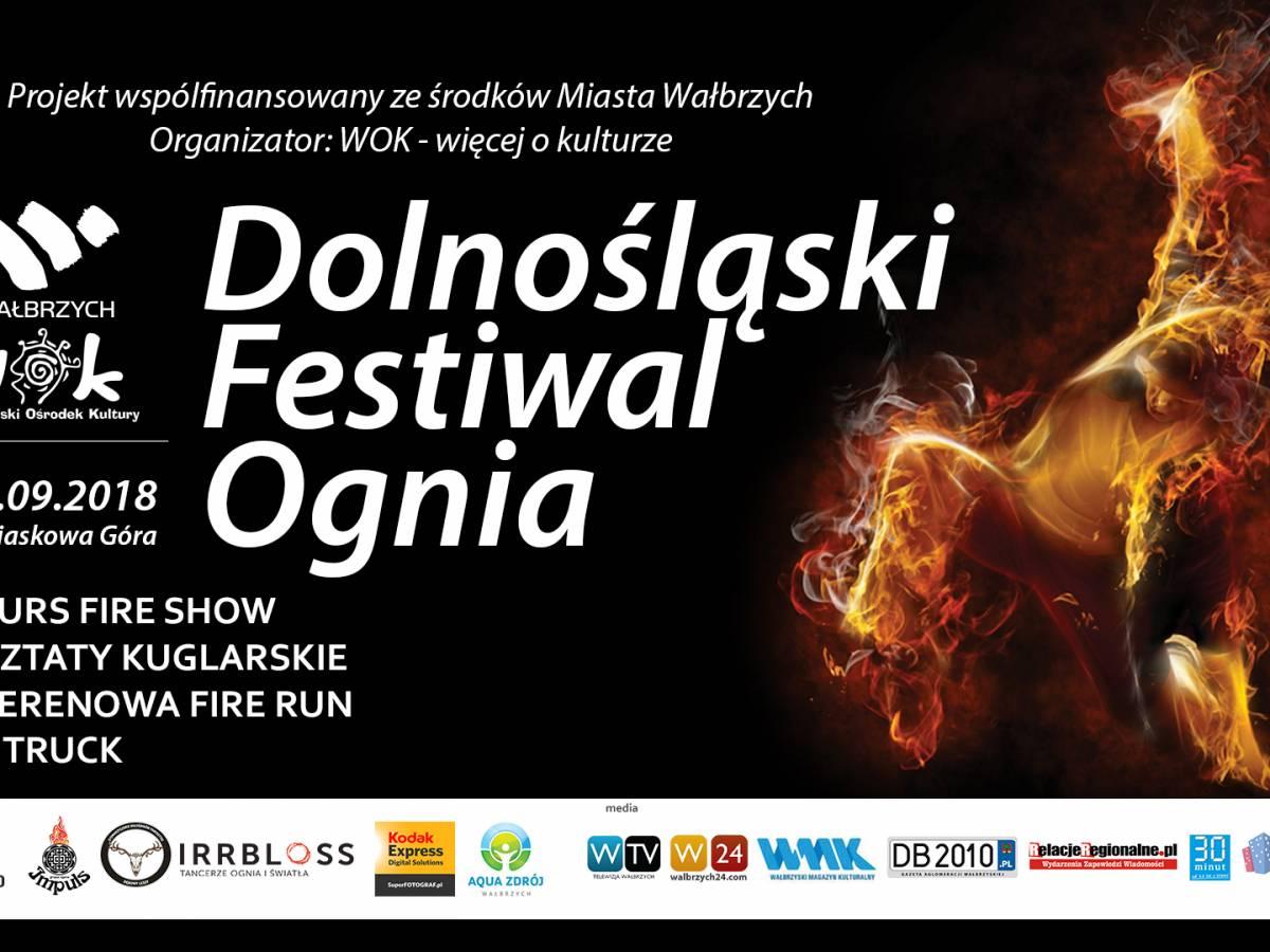 III Dolnośląski Festiwal Ognia