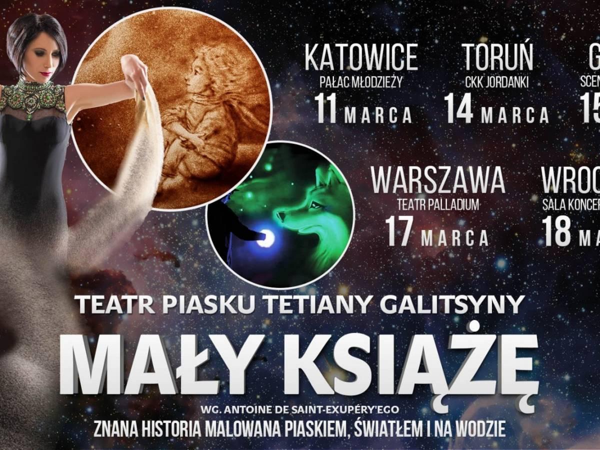 """Teatr Piasku Tetiany Galitsyny """"Mały Książe"""" w Toruniu"""