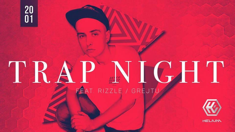 Trap Night w Lublinie
