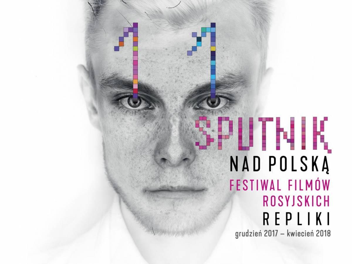 """Repliki 11. Festiwalu Filmów Rosyjskich """"Sputnik nad Polską"""" w Elblągu"""