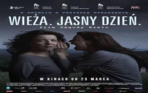 Spotkanie z reżyserką Jagodą Szelc w Słupsku