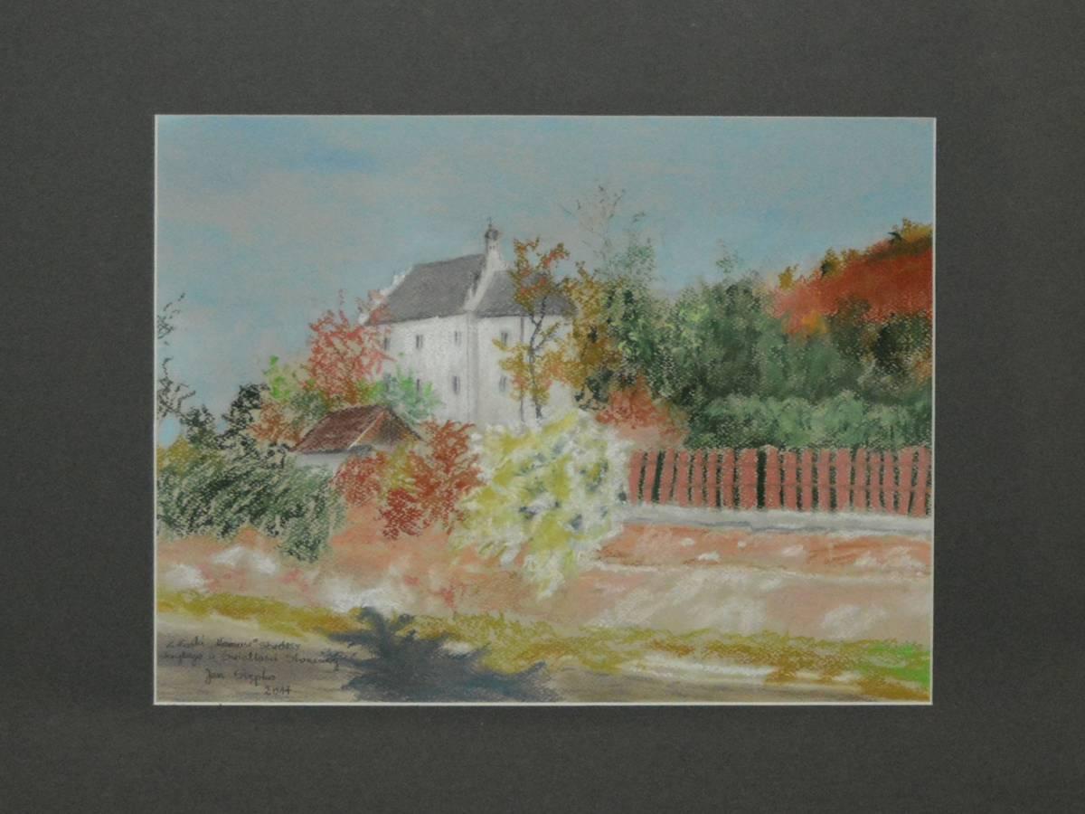 Wystawa malarstwa Jana Stępki