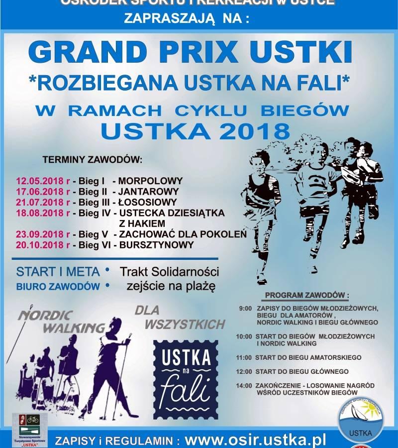 Bieg Jantarowy- Grand Prix Ustki w bieganiu