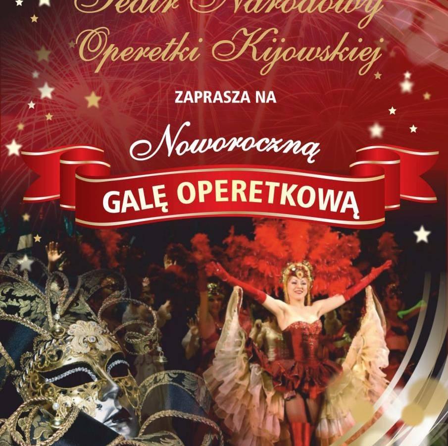 Koncert noworoczny - Gala operetkowo-musicalowa w Zamościu