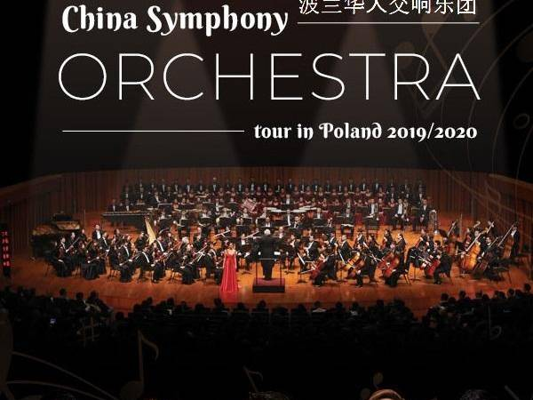 China Symphony Orchestra tour in Poland 2019/2020 we Wrocławiu